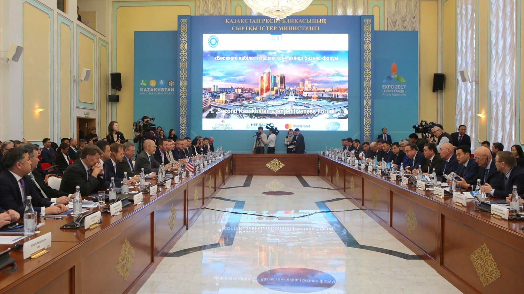 Participation of «United Chemical Company» LLP representatives in the 2nd    Kazakh - American business forum named «Competitive Kazakhstan»